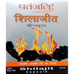 Patanjali Shilajit Capsule for sexual weakness (20 capsules)