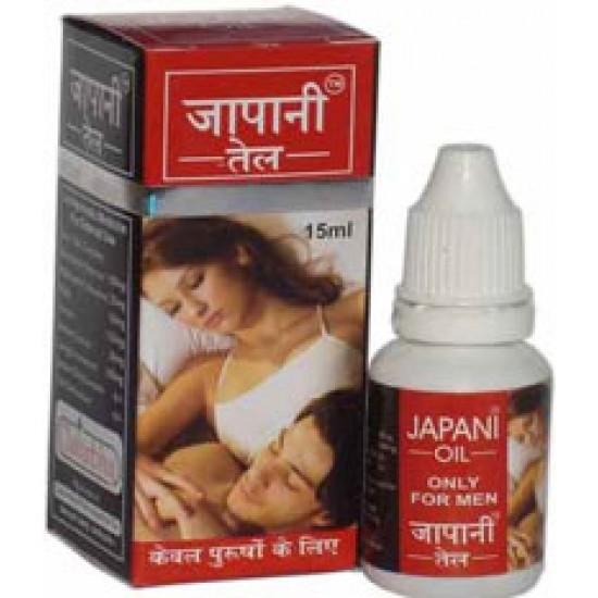 Japani Massage Oil for Men-15 ml